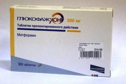 Таблетки замедленного высвобождения на основе Метформина