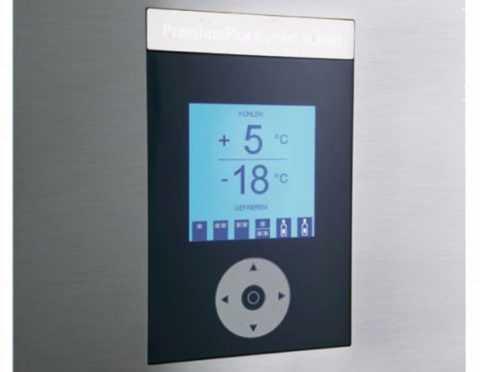 Температура хранения суточной мочи в холодильной камере – от +2 до +8 °С