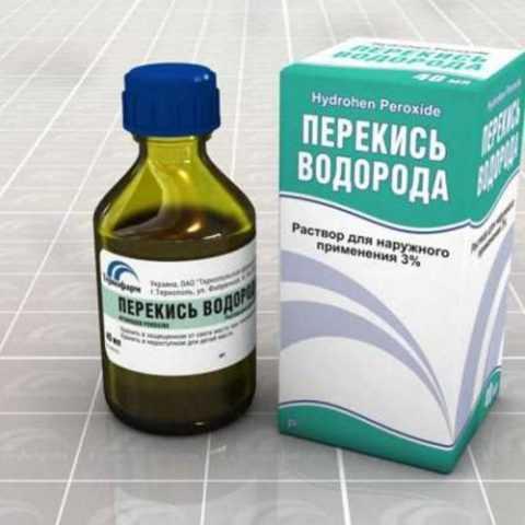 Упаковка пероксида водорода 3%