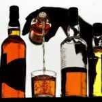 Употребление спиртных напитков.