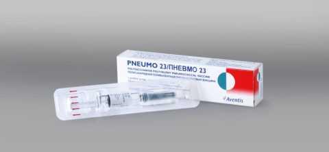 Вакцинация как метод профилактики.
