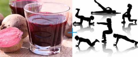 Выполнение упражнений нормализует АД, которое снижается после приёма сока свеклы