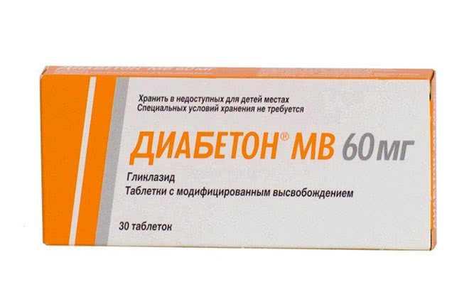Препарат Диабетон МВ