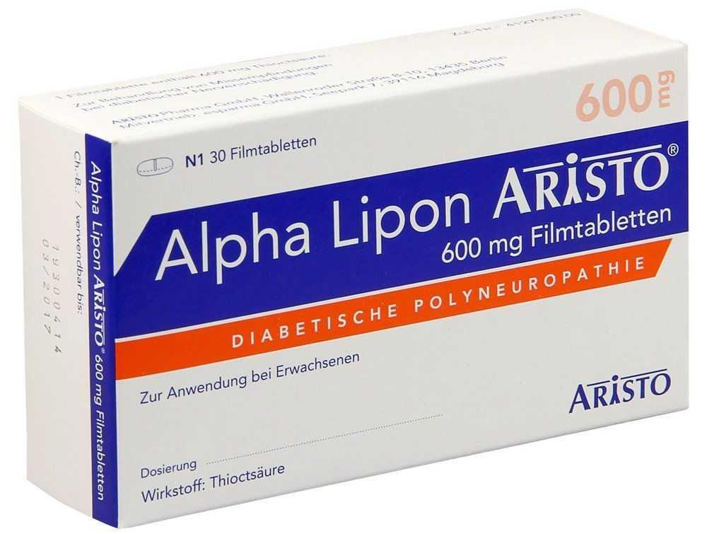 Альфа-липон