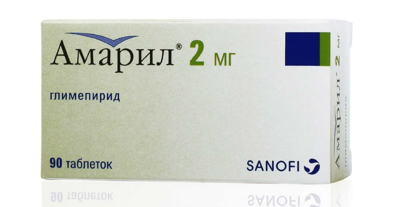 Применение препаратов при глюкозе 11 ммоль/л