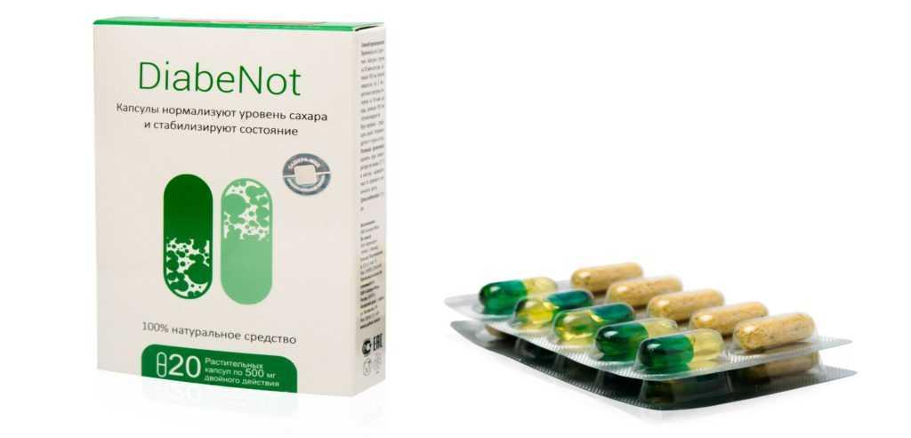 DiabeNot против диабета, цена, реальные отзывы врачей