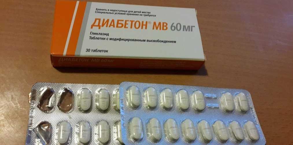 Главные отличия препаратов