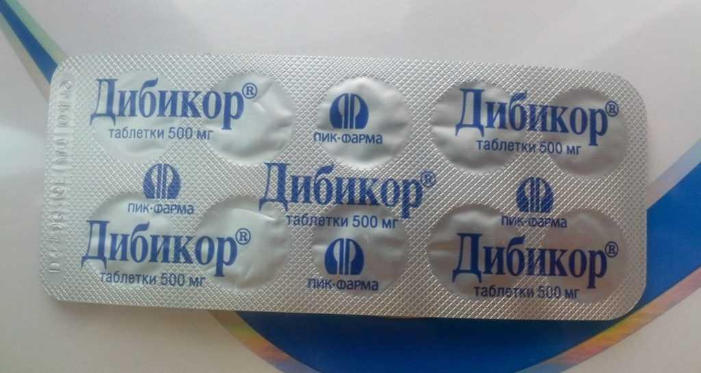 блистер препарата