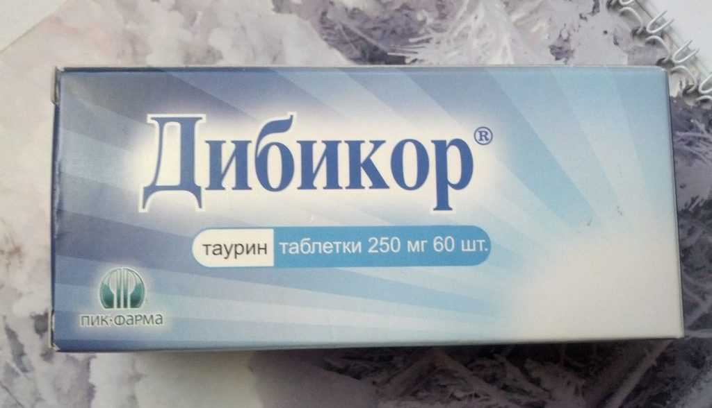 препарат Дибикор