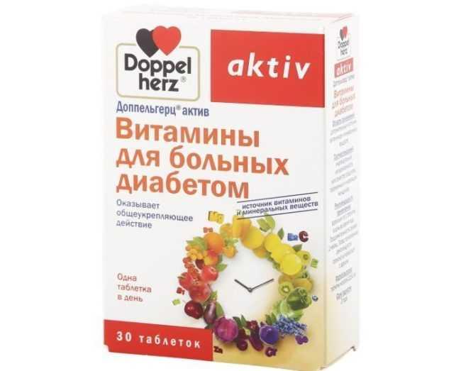 Доппельгерц Актив диабет