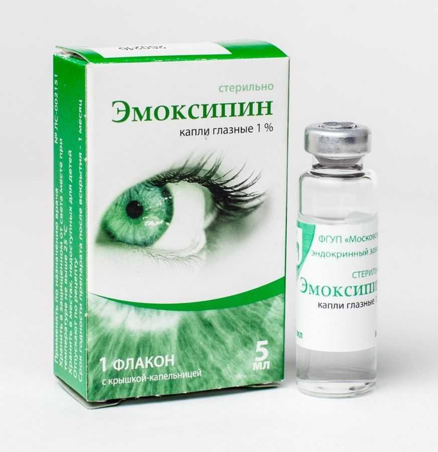 Капли от ретинопатии
