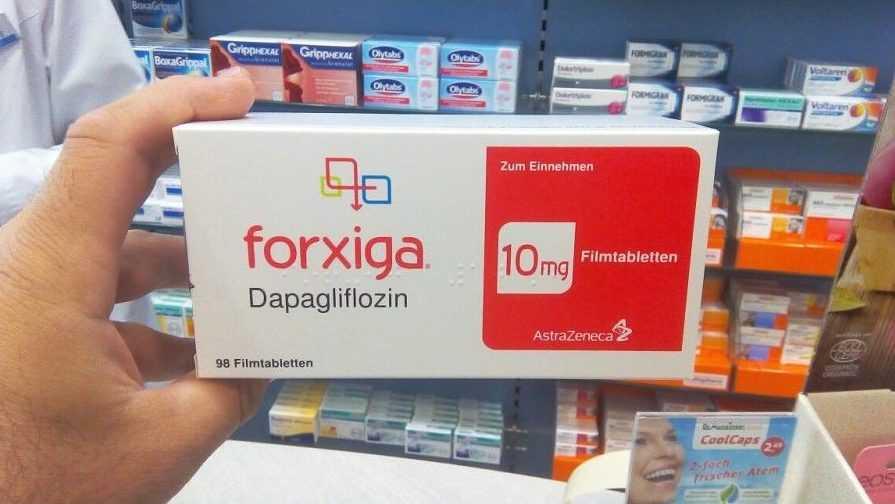 Форксига