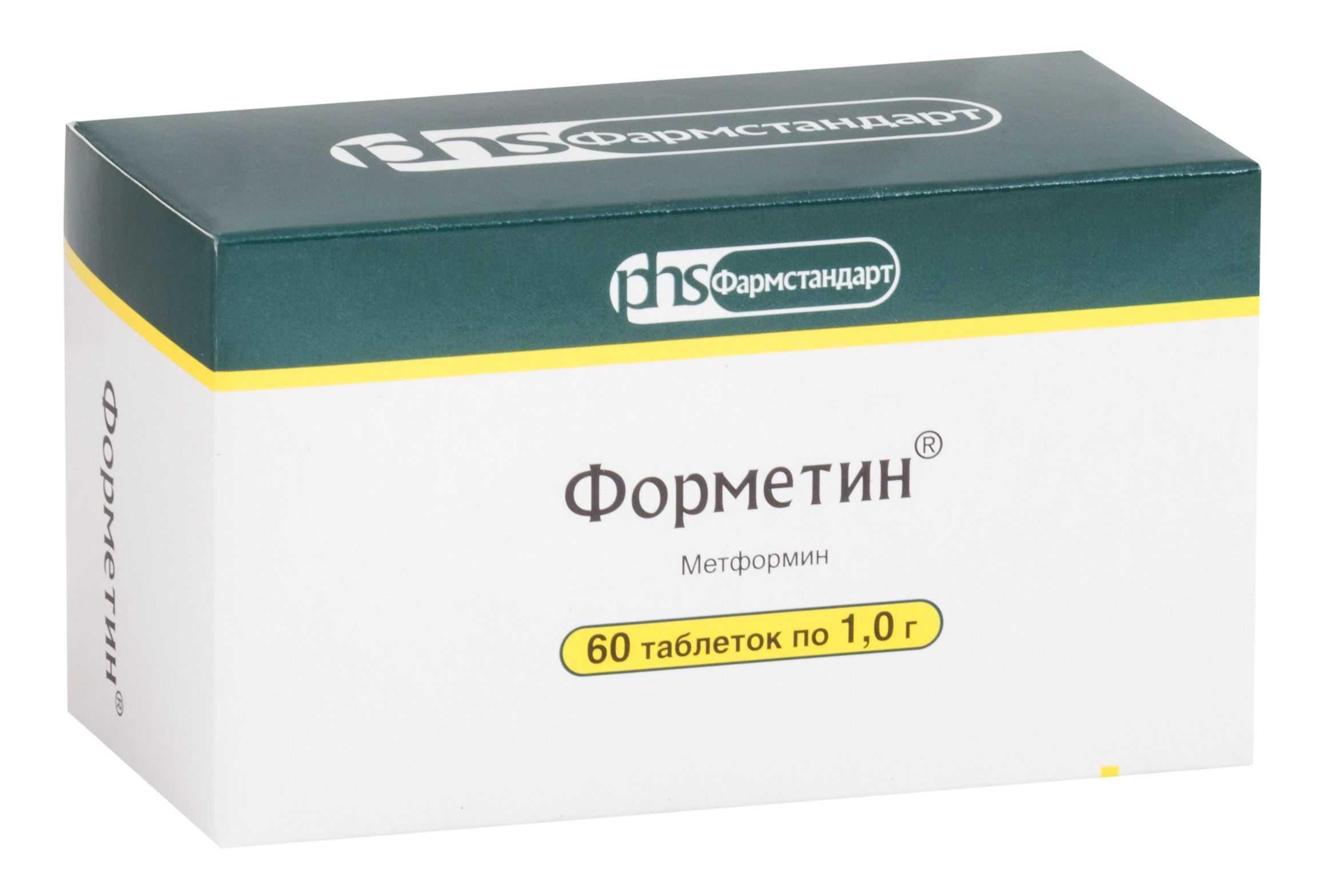 «Форметин»