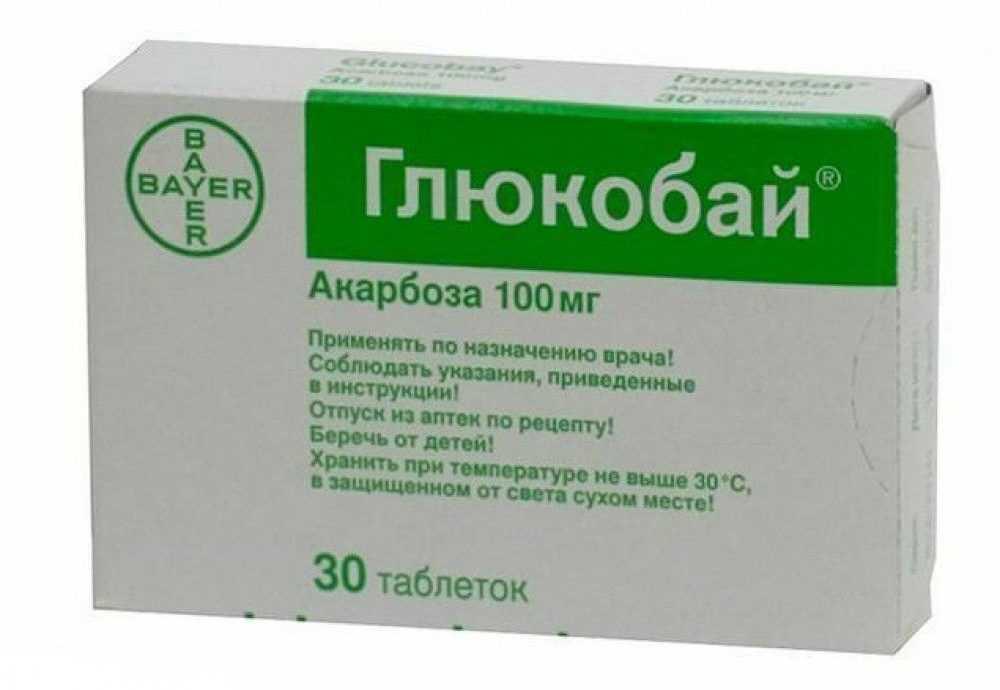 Ингибиторы альфа глюкозидазы