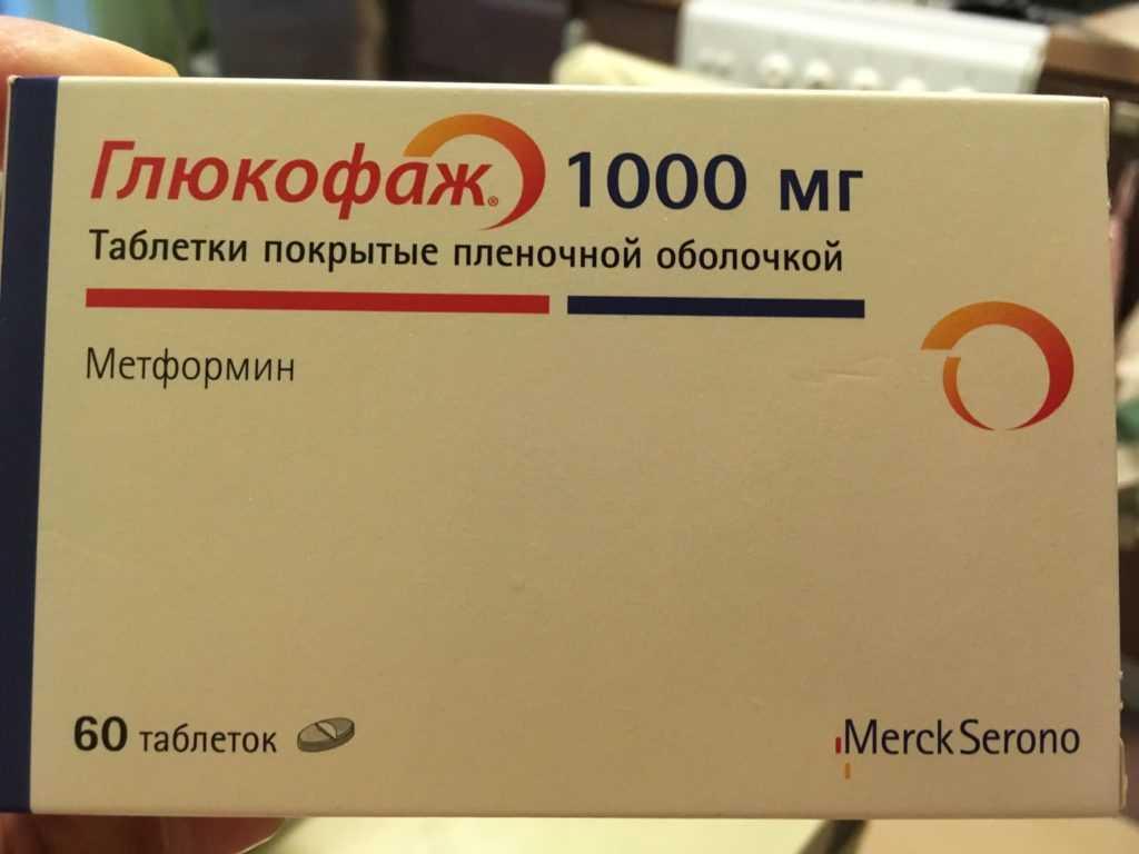 Основное отличие препаратов