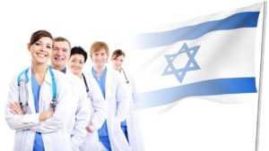 Лечение в Израеле