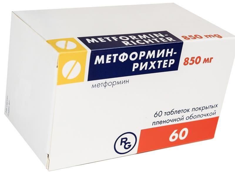 Галвус или Метформин - что лучше
