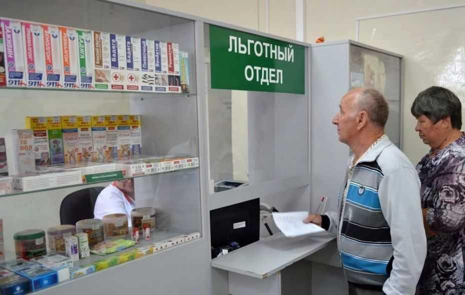 Получение лекарств