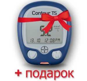 Бесплатный глюкометр для диабетиков