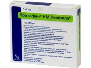 лекарство Протафан
