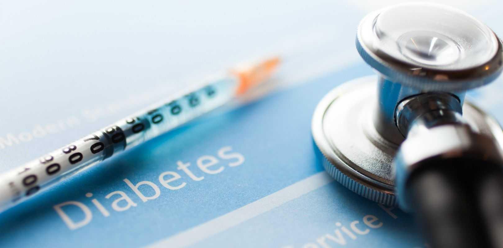 формы диабета