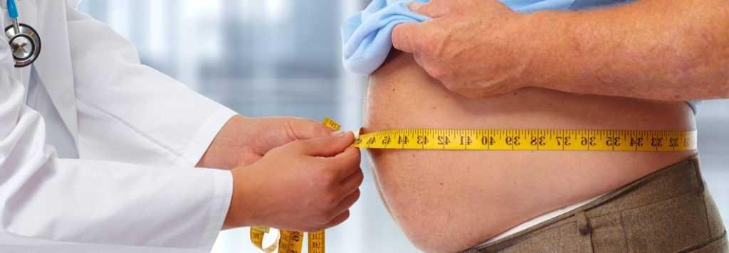 лечение избыточного веса