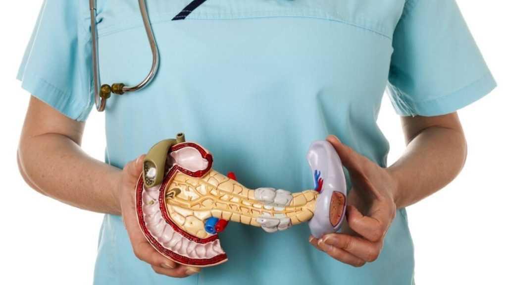 Сахарный диабет и панкреатит