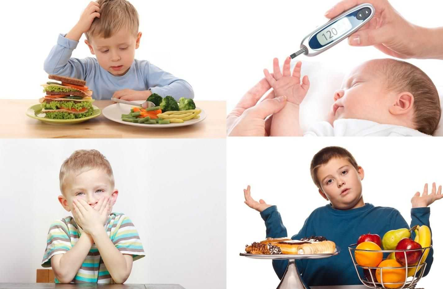 ребенок с диабетом