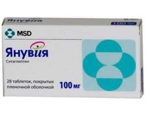 Янувия лекарство от сахарного диабета